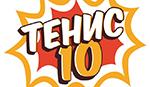 tennis10-logo